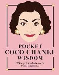 [해외]Pocket Coco Chanel Wisdom