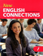 ENGLISH CONNECTIONS. 1(NEW)(CD1장포함)