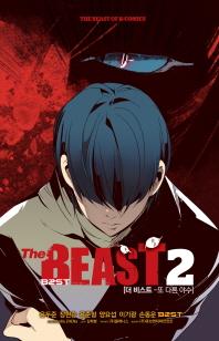 The Beast(더 비스트). 2: 또 다른 야수