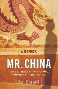 [해외]Mr. China
