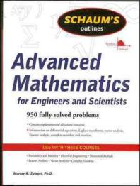 [해외]Schaum's Outline of Advanced Mathematics for Engineers and Scientists