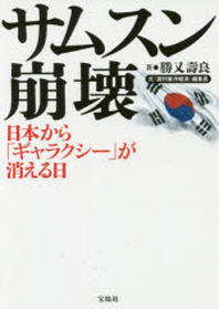 http://www.kyobobook.co.kr/product/detailViewEng.laf?mallGb=JAP&ejkGb=JNT&barcode=9784800259400&orderClick=t1g