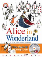 ALICE IN WONDERLAND(이상한나라의 앨리스)