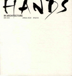 HANDS IN ARCHITECTURE