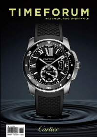 Timeforum No.2 Special Issue: Diver's Watch