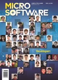마이크로 소프트웨어 (2019년 396)