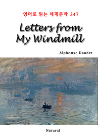 Letters from My Windmill (영어로 읽는 세계문학 247)