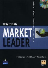 Market Leader: Upper-Intermediate(Coursebook)