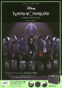 TWISTED-WONDERLAND S