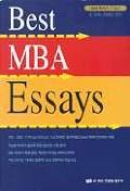 BEST MBA ESSAYS