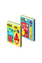 [애플비] 잼잼 놀이 동요+ 탬버린 놀이 동요 세트 (Play Toy 사운드북)(전 2권)