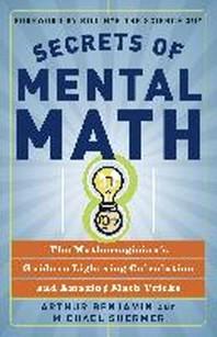 [해외]Secrets of Mental Math
