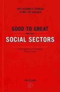 [해외]Good to Great and the Social Sectors