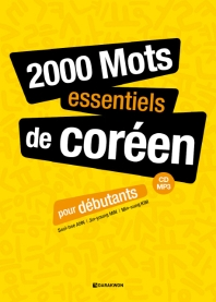 2000 Mots essentiels de coreen pour debutants(mp3)(CD1장포함)