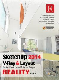 SketchUp 2014 V-Ray & Layout Reality