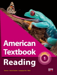 American Textbook Reading Level. 4-1(CD1장포함)
