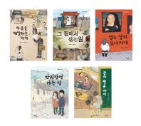 아이앤북 문학나눔 세트(6-10)(인터넷전용상품)