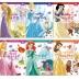 디즈니 프린세스 오리지널 스토리 시리즈 (전6권)