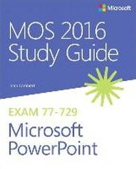 [해외]Mos 2016 Study Guide for Microsoft PowerPoint