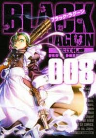 BLACK LAGOON 8*