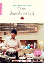 I LOVE CHOCOLATE AND CAFE
