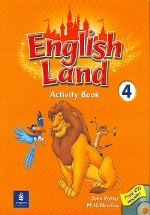 English Land 4 Activity Book(CD1장포함)