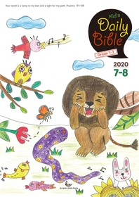 Kid's Daily Bible [Grade 1-3]  2020년 7-8월호