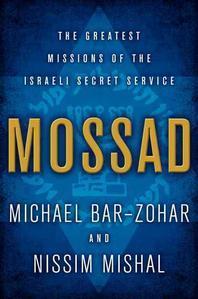 [해외]Mossad (Hardcover)
