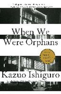 [보유]When We Were Orphans * 2017 노벨 문학상 *