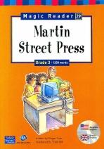 MARTIN STREET PRESS(CD1장포함)(MAGIC READER 29)(Paperback)