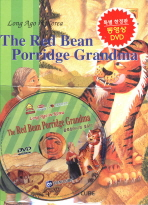 THE RED BEAN PORRIDGE GRANDMA(CD1장포함)(LONG AGO IN KOREA 40)