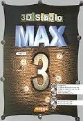 3D STUDIO MAX 3(S/W포함)