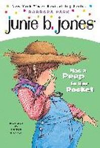 Junie B. Jones #15