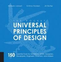 [해외]The Pocket Universal Principles of Design (Paperback)