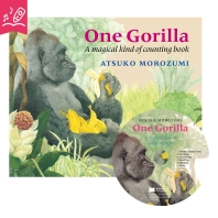 노부영 세이펜 One Gorilla