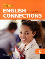 ENGLISH CONNECTIONS. 2(NEW)(CD1장포함)