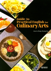 Guide to Practical English for Culinary Arts