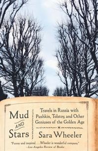 [해외]Mud and Stars