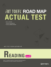 iBT TOEFL Road Map Actual Test Reading Book