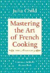 [해외]Mastering the Art of French Cooking, Volume I (Hardcover)