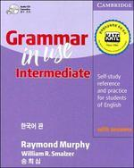 Grammar in Use Intermediate With Answers(2/E)(한국어판)