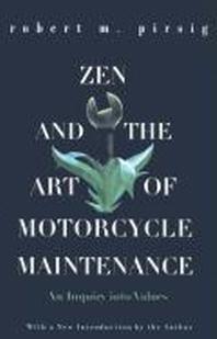 [해외]Zen and the Art of Motorcycle Maintenance (Prebound)