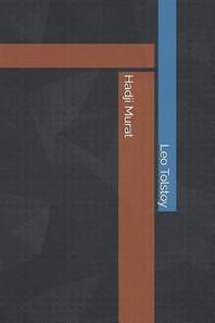 [해외]Hadji Murat (Paperback)