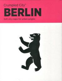 베를린(Berlin)(구겨쓰는 도시 지도)
