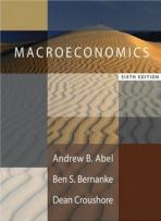 거시경제학(6판)