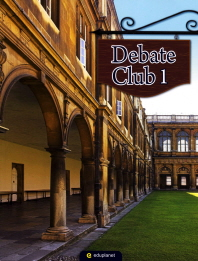 Debate Club. 1(CD1장포함)