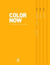 [해외]Color Now