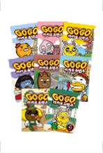 Go Go 카카오프렌즈 1~8권 세트(전 8권)