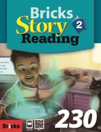 Bricks Story Reading 230. 2(SB+WB)