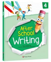 After School Writing. 4(CD1장포함)